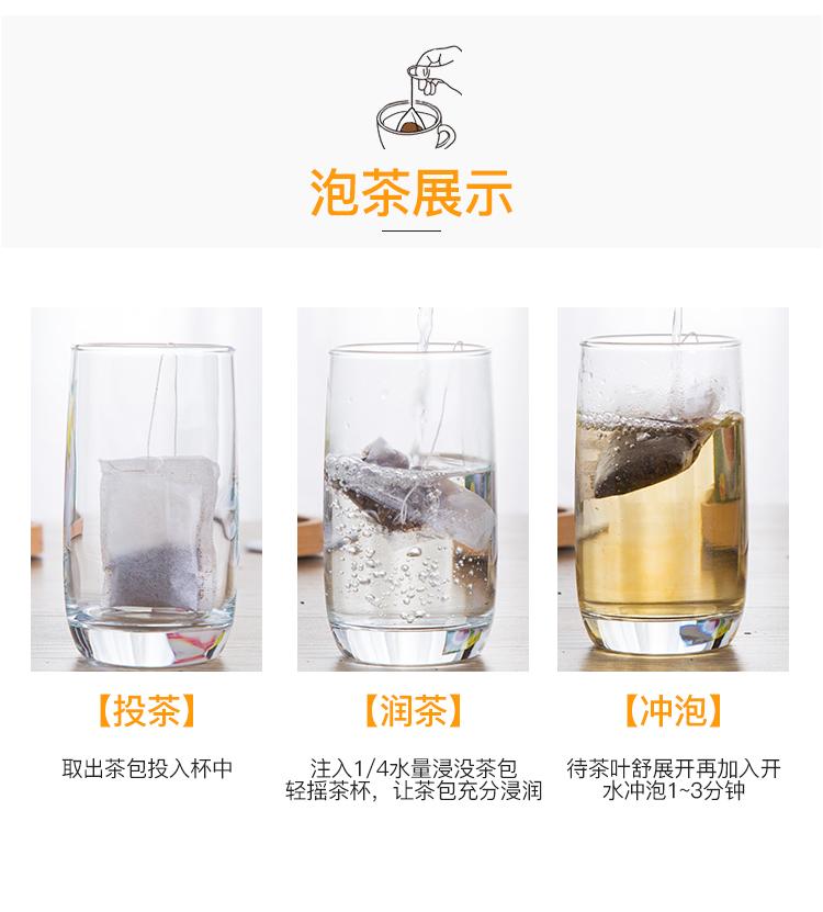 金银花茶_15.jpg