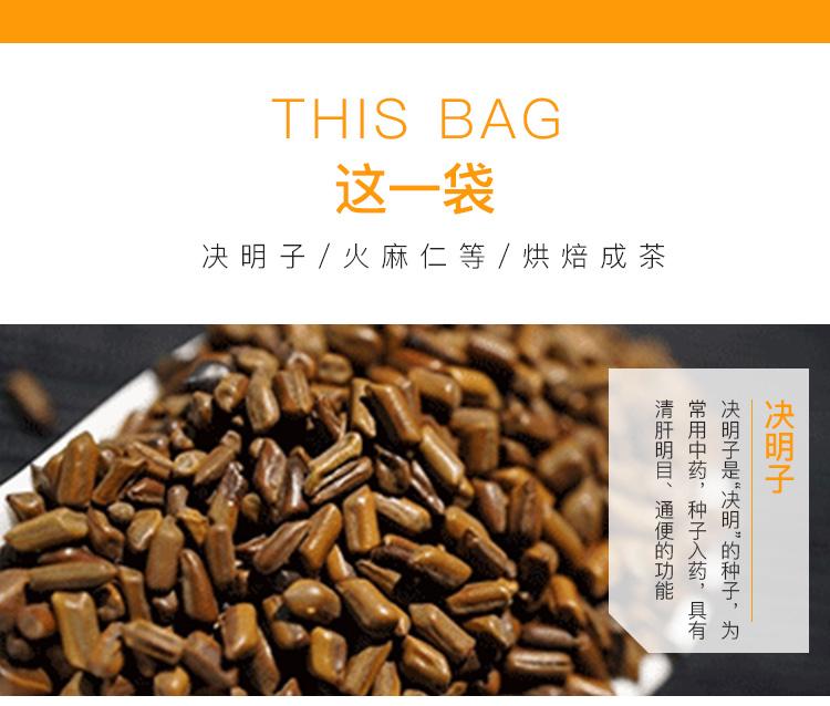 多通便茶_07.jpg
