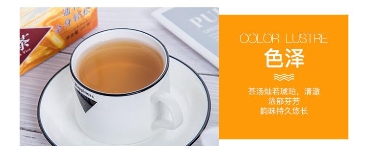 多通便茶_11.jpg