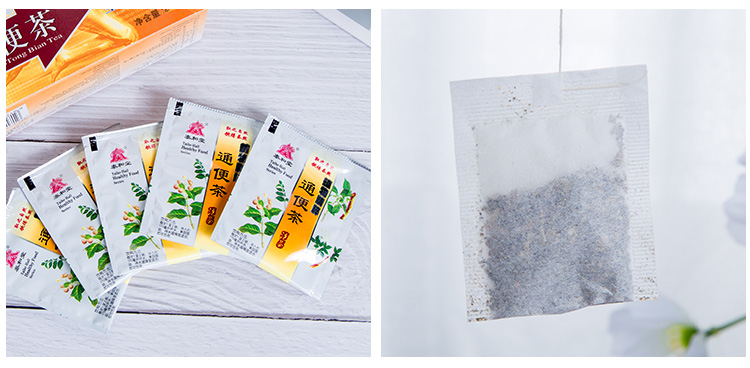 多通便茶_16.jpg