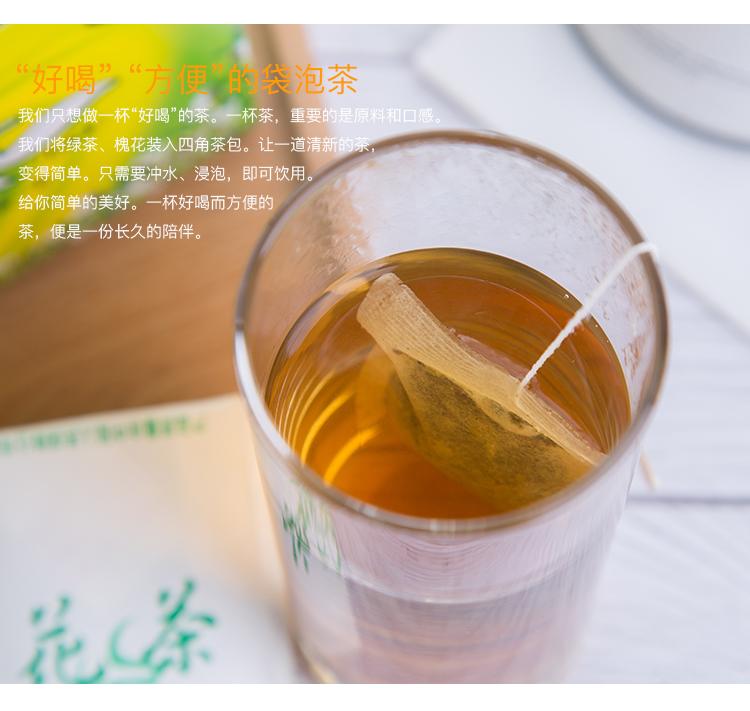 花茶_02.jpg