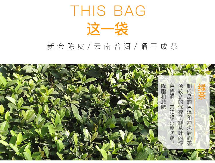 花茶_05.jpg
