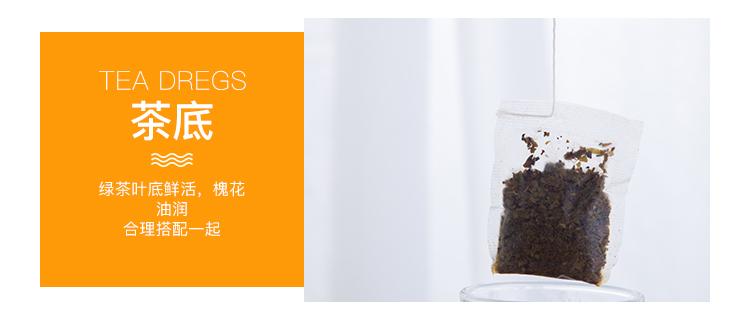 花茶_10.jpg